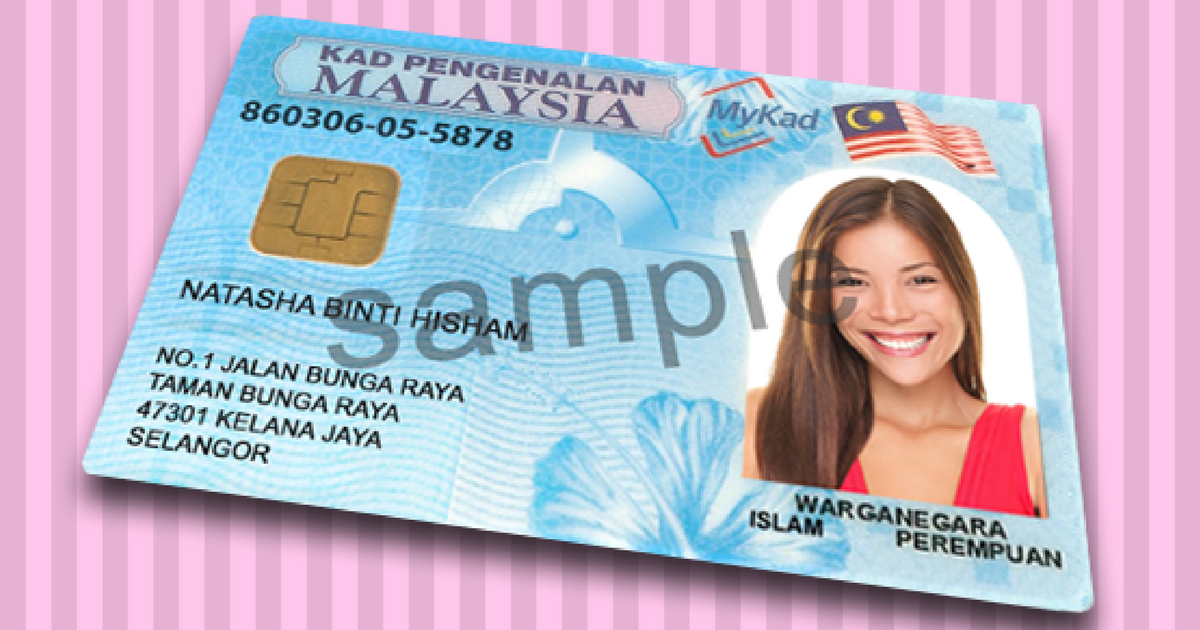 penalty-payment-application-mykad-ic-malaysia