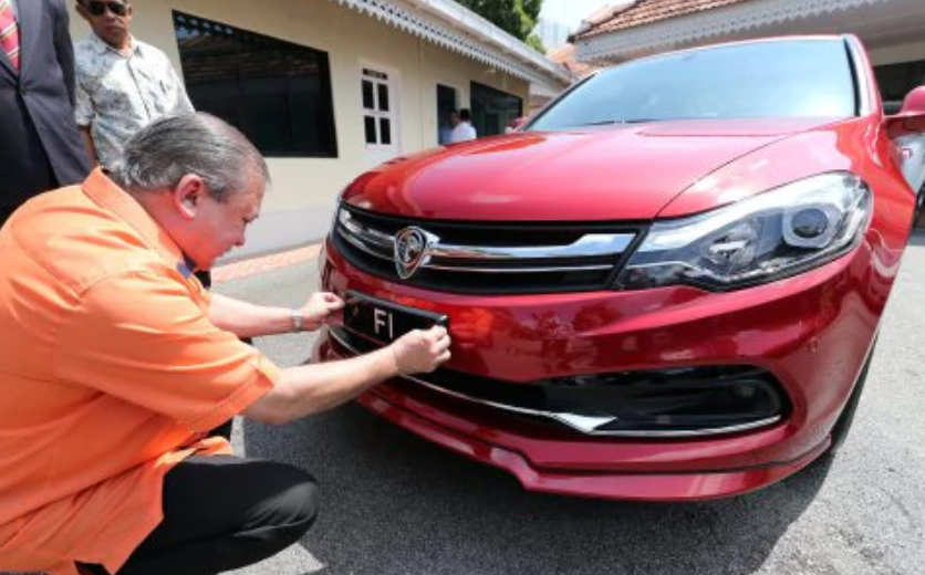 vehicle-registration-number-malaysia-online-portal